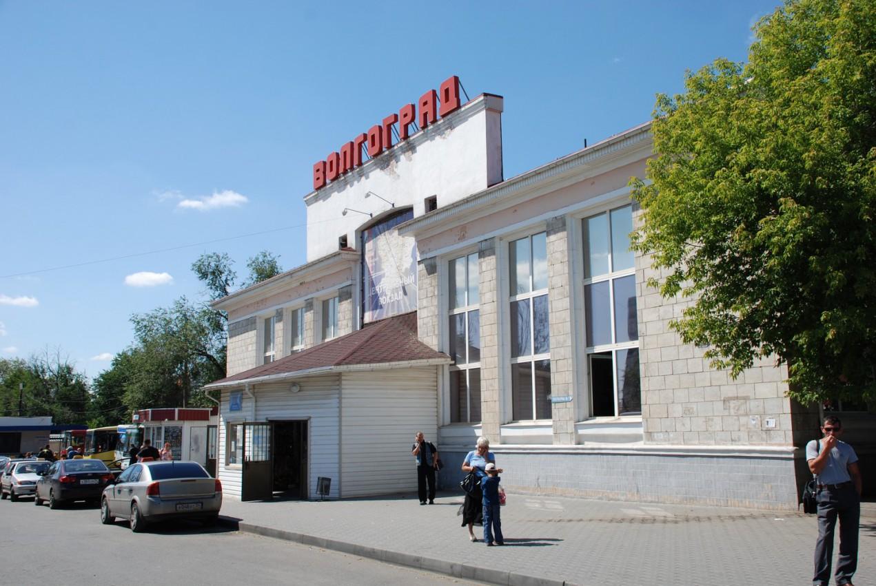 Автовокзал Волгограда